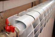 Часто задаваемые вопросы по ремонту системы отопления