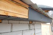 Как правильно сделать обшивку свесов крыши